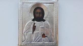 Господь Вседержитель у срібному окладі та кіоті