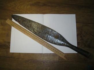 Огромный наконечник копья , рогатина КР 45*6.5 см