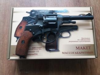 Макет массо-габаритный револьвер образца 1895г. «Наган»