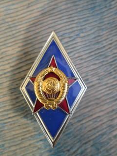 Ромб СССР