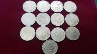 5 копеек без повторов с 1928 по 1991 (33 монеты)года в фото