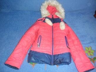 Зимня куртка для дівчинки(5-6 р.р)