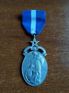 Масонская награда. Подписная. № 1861. Серебро.