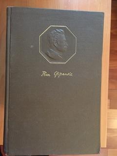 Иван Франко ,собрание сочинений  в 20 т.,1955г.