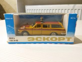 ГАЗ-2402 Аэрофлот