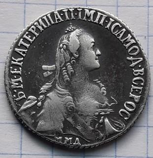 Полуполтинник 1767 год ММД ЕІ
