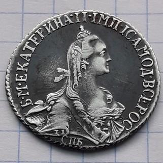 20 копеек 1768 год  ТІ СПБ