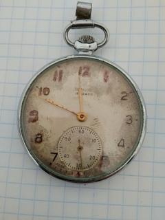 Часы карманные Молния (Serkisof)