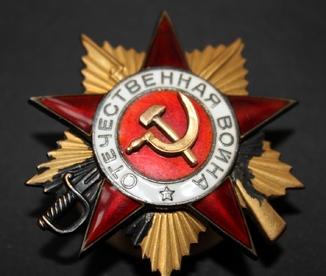 Орден Отечественной Войны 1ст. Боевой № 192769