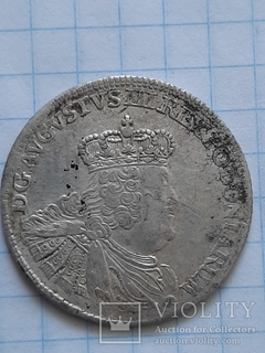 Орт 1756 года