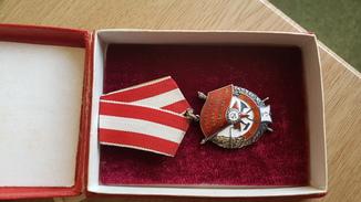 Орден Боевого Красного Знамени. 3-е награждение