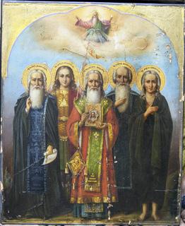 Большая Икона пяти Святых, Афон