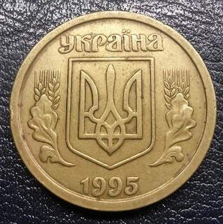 1грн-1995р