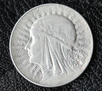 5 злотых 1933 г., Серебро, Ядвига