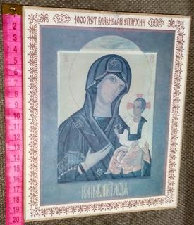 Друкована ікона 1000 років Волинській єпархії (1992 )року