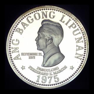 Филиппины 50 писо 1975 пруф 27,4 грамм серебро 925 пробы
