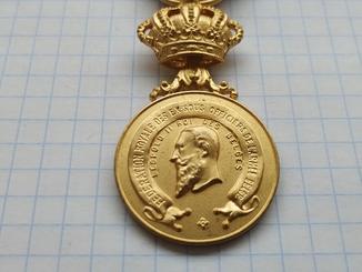 Орден медаль корони Бельгия
