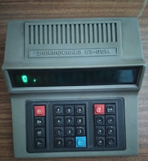 Обчислювальна машина Електроніка 63-05М