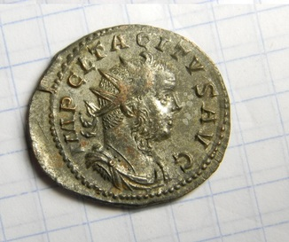 Император Тацит, реверс - TEMPORUM FELICITAS, остатки серебрения