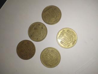 50 коп 1994 года 5 штук
