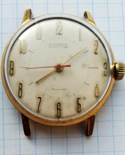 Часы Восток  тонкий AU 20