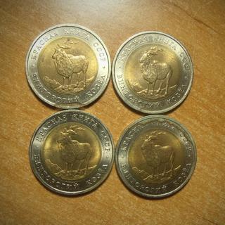 Красная Книга Винторогий Козёл 5 рублей 1991 год 4 монеты