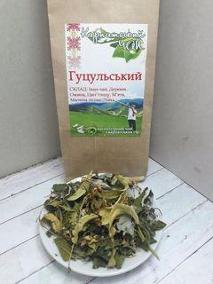 """Чай карпатский """"Гуцульский"""""""