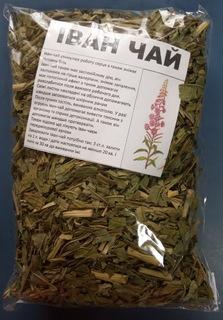Иван-чай (кипрей) 100г