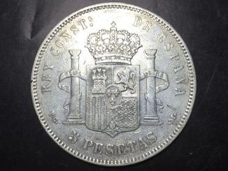 Испания 5 песет 1892 года