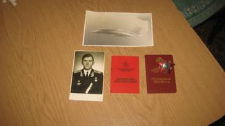Орден Красной Звезды ( за Египет)