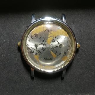 часы Луч ''Дуэт'' - два механизма (СССР) Кварц