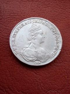 Рубль Екатерины 2-ой 1780 года.