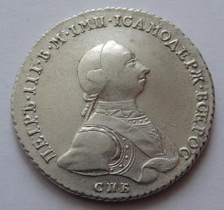 Рубль 1762 год