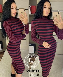 Теплое платье гольф в полоску размер S/M