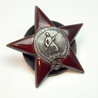"""Орден Красной Звезды # 151769 (""""пятка"""")"""