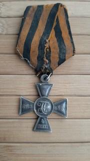 Георгиевский крест 4 ст. № 883415