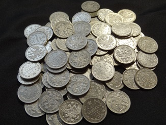 91 монета Николая 2