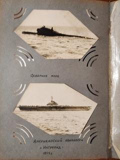 Дембельський альбом краснофлотца + старые фото