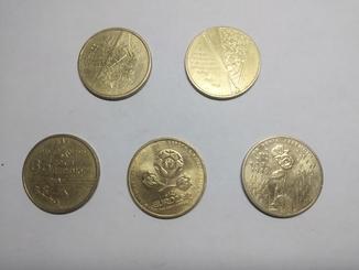 Лот из юбилейных монет