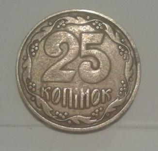 25 копеек 1992г 3ВАм