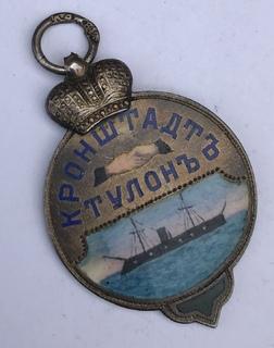 """Жетон """" Кронштадтъ Тулонъ , Россия - Франция 1891-1893 г. """" 84 проба"""
