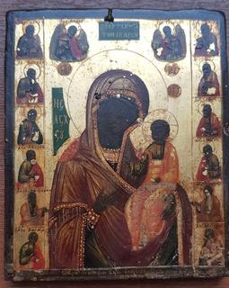 Образ Иверской Богородицы с апостолами. 1861г. Сусальное золото.
