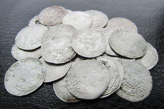 Пражских грошей .29 шт .(78.8 грамм.)