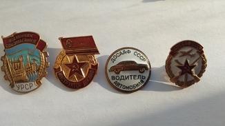 Знаки СССР , ДОСААФ
