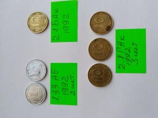 1 и 10 копеек Украины 1992 года