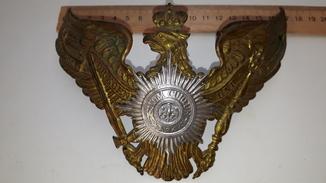 Кокарда на пикельхаубе Пруссия Гвардеец