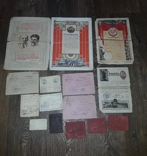 Документы и грамоты на красного партизана 1921-1937