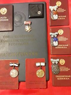 Мать-героиня с документами. Материнство: все ордена, медали, документы на одну.