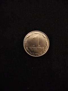 1 копейка 1992 г. 1.11АЕ