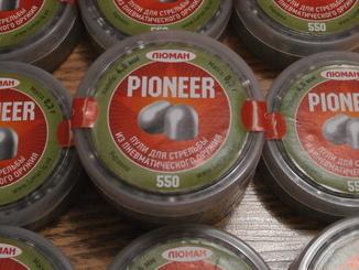 Пуля Luman PIONEER (круглоголовая) 0,3г. 550 шт.